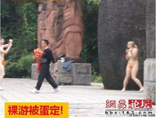 云南裸游兴起? 两名外国情侣裸游云南(组图)