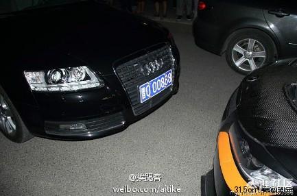 晋O00888奥迪车