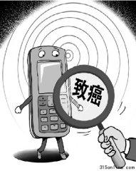 世卫组织预警:小心手机致癌!