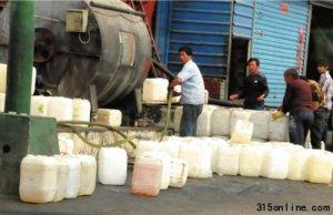 京津冀地沟油横行 机械化规模生产难以检测