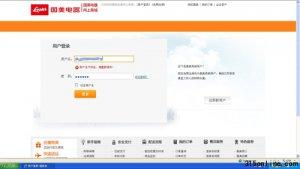 国美网上商城0元购物  麻城用户百台订单被取消