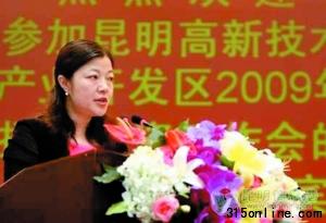云南拟任副厅级女干部被指履历造假 3年提4级