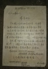 南大宿舍发现7年前情人节书信 网友被感动
