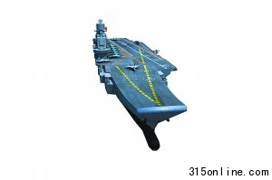 中国首艘航母呼之欲出 航母第一舰舰长引猜测