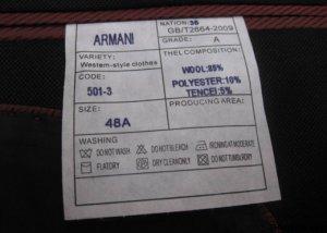 阿玛尼中国代工 一套西装用料最低仅90元