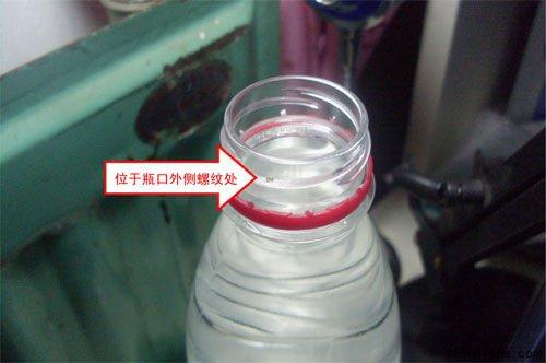 农夫山泉回应称虫卵不在瓶内 非生产原因造成