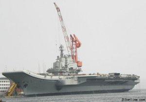 权威人士称李晓岩被确定为瓦良格号航母舰长