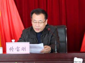 方正县县长佟宝刚是满洲国战犯佟衡的孙子
