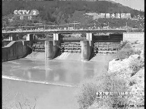 """舟曲疯狂上马水电站 无证开发""""要钱不要命"""""""