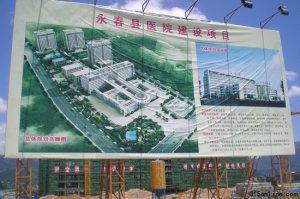 """福建永春县医院在建病房竟使用""""瘦身钢筋"""""""