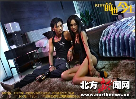 """李美熙与""""谢霆锋""""床照流出 透视装上演致命诱惑"""