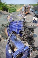 沪昆高速重大车祸 17人死亡4人受伤