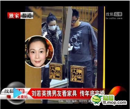 """""""奶茶""""刘若英宣布结婚 其丈夫钟小江是汪小菲好友"""