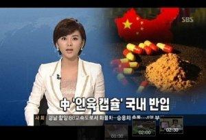 """中国医院被惊爆 死婴制成""""人肉胶囊"""" 卫生部介入调查"""