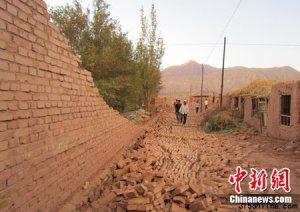 新疆发生5.8级地震 房屋倒塌余震不断