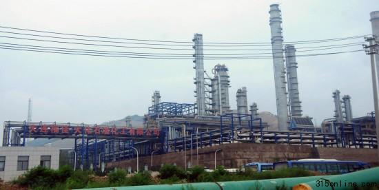 大连福佳大化石油化工有限公司(8月8日摄)。新华社发(吕文正 摄)