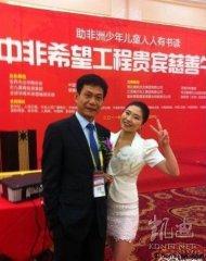 网络新红人卢星宇24岁任职中非希望工程执行主席