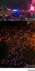 济南市山大南路发生群众聚集事件 济南公安发微博回应
