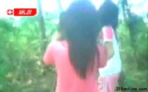 海南陵水惊现16岁少女被逼脱衣全裸 受辱视频疯传(组图)