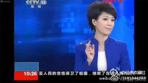 新闻报道被中断 央视主播文静摇手指表无奈