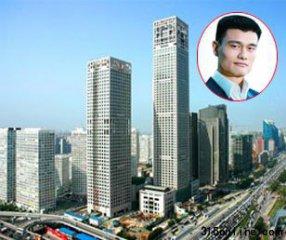 姚明在京房产曝光价值5700万 与大S章子怡相邻