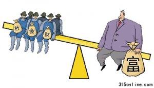 """""""京十条""""促涨薪 首提最低工资调整挂钩收入增幅"""