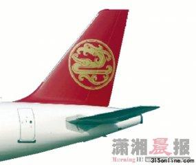 吉祥航空谎报油量拒不避让 险至卡塔尔班机坠毁