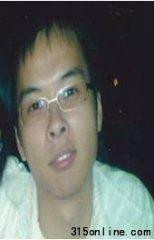 最大中文淫秽色情网站联盟被摧 阳光娱乐联盟终被关闭