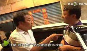 """芜湖电力公司强收员工""""份子钱""""咆哮""""反对我就是反对党"""""""