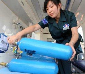 黑龙江七台河矿难发现4名幸存者 还有22人下落不明