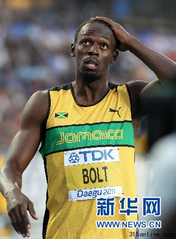 8月28日,牙买加选手博尔特在抢跑后被罚下。当日,在大邱2011世界田径锦标赛男子100米决赛中,牙买加选手博尔特由于抢跑被取消比赛资格。
