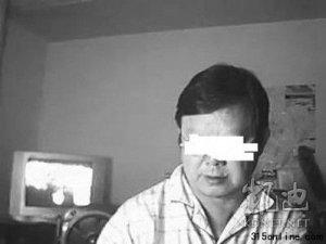 宁国发改委工作人员被指与女网友视频裸聊(图)