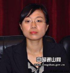 80后法学女博士胡娟获任湖北通山县代县长