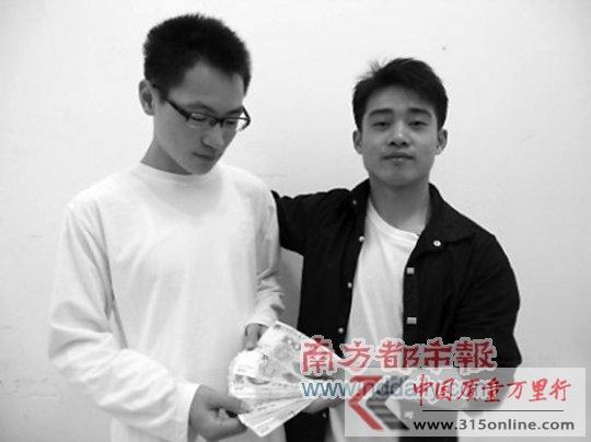 张尚武3月挣十万后辞职 曝陈光标未兑现承诺