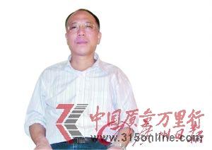 衡阳被打副局长廖曜中:我将辞官归田当农民(图)