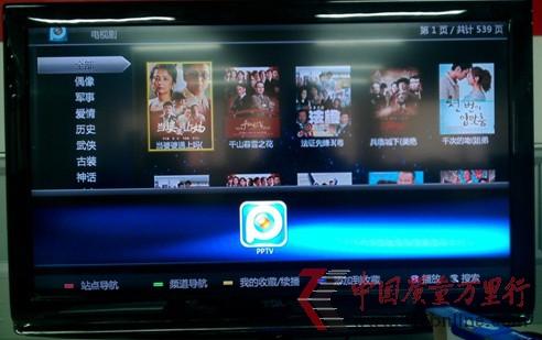 PPTV被爆违规 相关机顶盒产品或面临肃清
