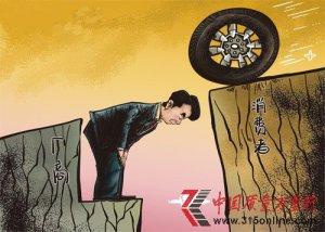 锦湖轮胎未进行召回 北京现代受冲击最大