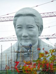 宋庆龄雕像说是黄河女儿 河南宋基会意欲何为(图)