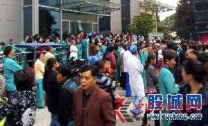 新华医院300多护工集体罢工 系劳资纠纷