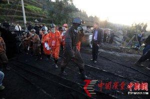 云南师宗矿难已致21人遇难 22人下落不明