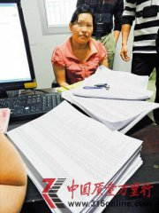 深圳15万婴儿详细资料被女子当街叫卖 每套300元