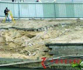 """福州台江居民投诉工地噪音 官员建议""""自认倒霉"""""""