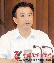 吴显国亮相河北党代会 曾因三鹿事件被免