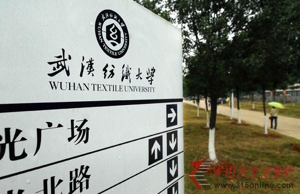 大学生遭割肾抛尸