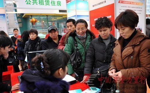 北京公租房破户籍门槛 外地人申请设收入线