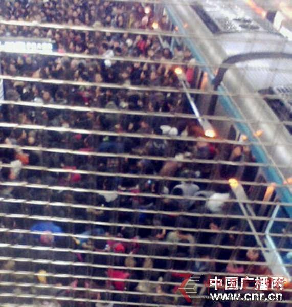 北京地铁故障
