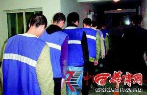 陕西12岁少女被4男子轮奸大出血 3人系村干部