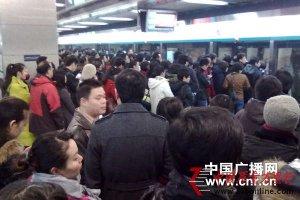 北京地铁早高峰陷故障 致4号线瘫痪1小时