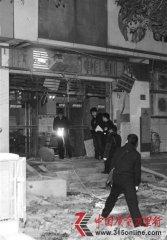武汉一建行门前爆炸造成2人死亡 资金无损失
