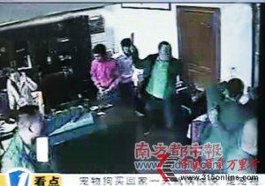 6名湖南打工仔反击砍刀队24人 反被判刑